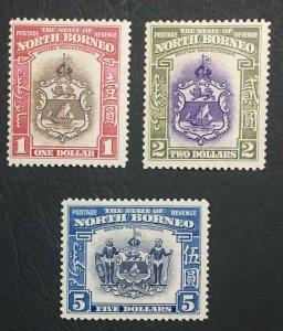 MOMEN: NORTH BORNEO SG #315-317 1939 MINT OG H LOT #60603