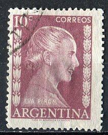Argentina; 1952: Sc. # 601: O/Used Single Stamp