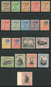 Malta SG143/56 1928 Complete Set opt POSTAGE and Revenue M/M
