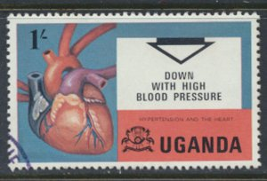 Uganda  SG 225  Used  1978  Down with High Blood Pressure SC# 208  See scan