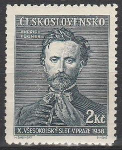 Czechoslovakia  #248 F-VF Unused  (S4317)
