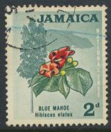 Jamaica SG 219 Used  SC# 219   see details