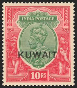 Kuwait Scott 1-15 Gibbons 1-15 Mint Set of Stamps