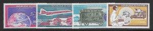 Dahomey C221-24  197 set  4  VF  NH