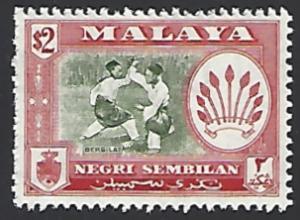 Malaya Negri Sembilan #73 MNH Single Stamp cv $20
