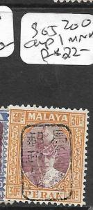 MALAYA JAPANESE OCCUPATION (PP3004B) PERAK 30C  SG J200 CHOP 1  MNH