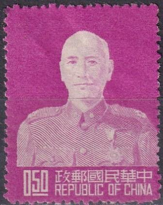 China #1080 F-VF Unused  CV $8.00 (A19104)
