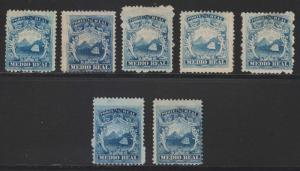 COSTA RICA 1863 Sc 1-1a (7x) MAJOR PLATE FLAWS, IMPRESSION MISSING+ UNUSED €175+