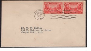 US FDC 786, Army,  Cat. $8.50   ...   7503594