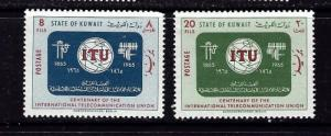 Kuwait 286-87 NH 1965 set