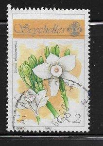 SEYCHELLES, 697,  USED, VANILLA