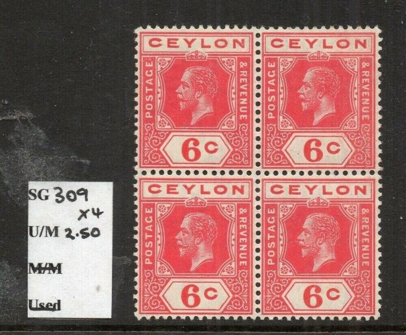 Ceylon 1912 Early Issue Fine Mint MNH unmounted 6c. Block 303228