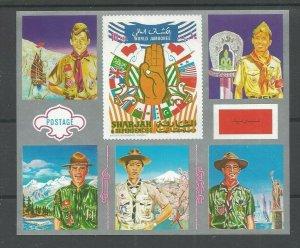 1972 Sharjah Trucial State Boy Scouts World Jamboree SS
