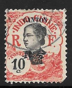 French Offices in China -#52 used 2017 SCV $2.50 - see description -  10960