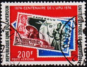 Cameroun. 1974 200f. S.G.730 Fine Used
