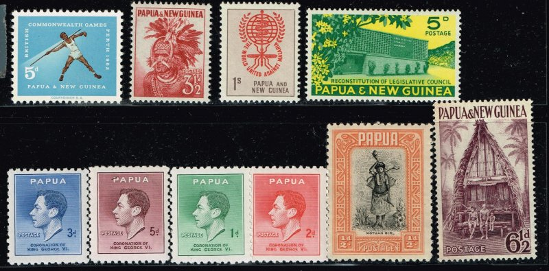 PAPUA NEW GUINEA  STAMP COLLECTION LOT  #2