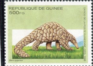 Guinea 1995 ASIAN PANGOLIN 1 value Perforated Mint (NH)