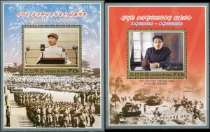 Korea 2013. 60th anniversary of Victory in the Korean War (MNH OG) set of 2 S/S