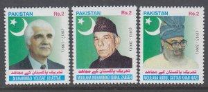 Pakistan 1012-1014 MNH VF