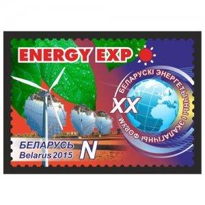 Belarus 2015 XX Belarusian Energy and Environmental Forum  (MNH)  - Energy