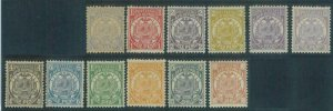 88488 - SOUTH AFRICA  - STAMPS : SG #  175 / 186  - Very Fine MLH MINT