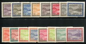 SAUDI ARABIA 286-313 MINT LH