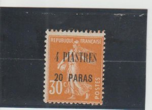 French Offices in Turkey (Levant)  Scott#  45  MH  (1921 Surcharged)
