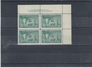 O24 Upper Left Plate block VF MNH Cat $130 PO fresh Canada mint