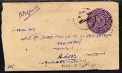 Indian States - Travancore 1930's ? 1/2ch mauve p/stat en...