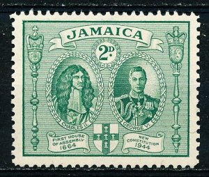Jamaica #130a Single Unused