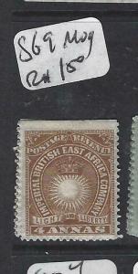 BRITISH EAST AFRICA   (P0105B)  ARMS  4A  SG 9    MOG  ST EDGE