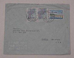 MOZAMBIQUE QUELIMANE 1966 TO USA