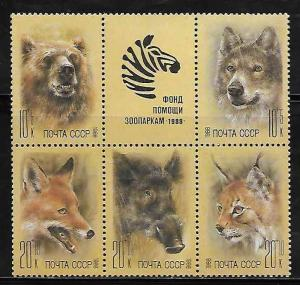 Russia MNH Block B141-5 Zoo Relief 1988