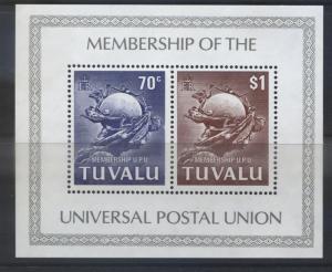 TUVALU - Scott 165a - UPU -1981 - MNH - Souvenir Sheet of 2 Stamps