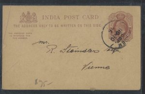 ADEN COVER (P1804B)  1906 KE 1/4A INDIA PSC SENT FROM ADEN TO VIENNA NO MSG