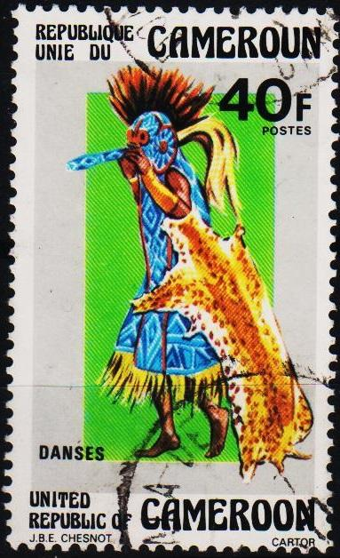 Cameroun. 1976 40f. S.G.770 Fine Used