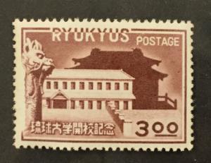 (BJ Stamps) RYUKYU ISLANDS, #14, 1951, 3 yen. FVF, MNH. CV $45.00.
