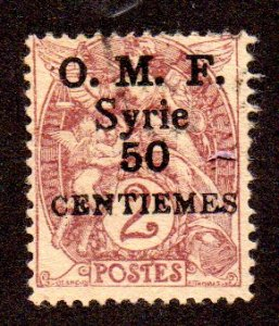 SYRIA 32 USED BIN $.40 SURCHARGED FRANCE