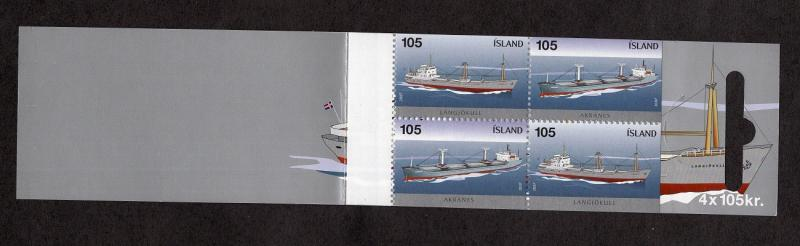 Iceland  #1104a  2007  MNH booklet cargo boats  4 x 105k