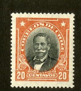 CHILE 166 MNH SCV $5.75 BIN $3.00 PERSON