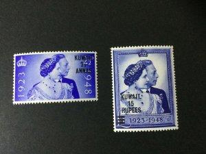Kuwait: 1948, Royal Silver Wedding, Very lightly Hinged Mint
