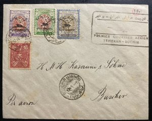 1928 Persanes Early Airmail First Flight Cover FFC To Bushire B