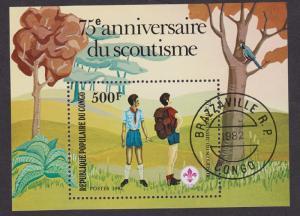 Congo Peoples Republic #635 MNH Scouting Souvenir Sheet