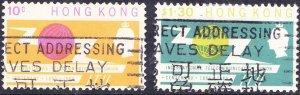 HONG KONG 1965 QEII I.T.U Centenary Pair 10c & $1.20 SG214/5 Used