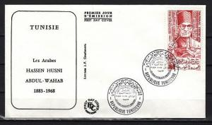 Tunisia, Scott cat. 893. Archeologist issue. First Day Cover.