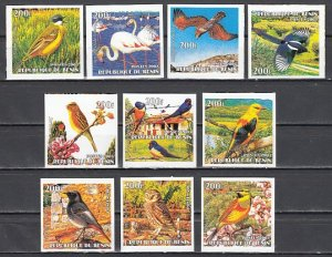 Benin, 2003 Cinderella issue. Various Birds & Owl, IMPERF issue.