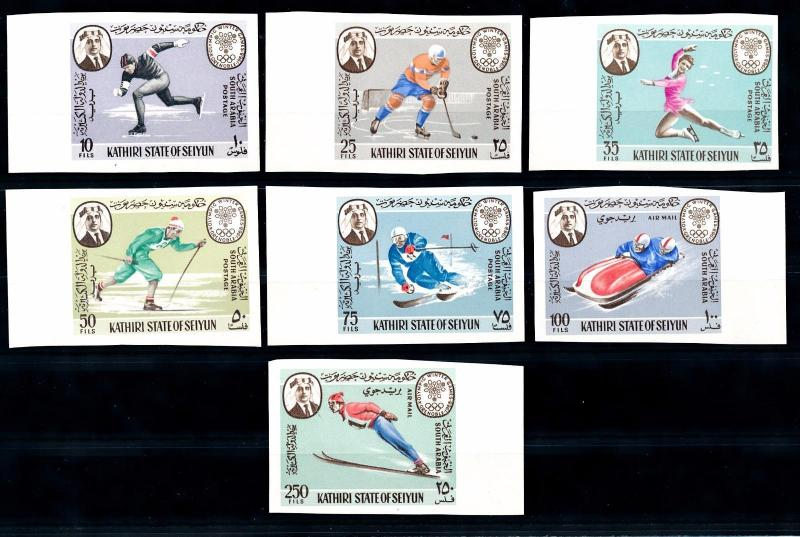 [60360] Aden Kathiri State of Seiyun 1967 Olympic games Icehockey Imperf. MNH