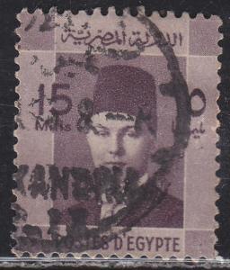 Egypt 214 King Farouk 1937