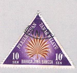 Malaya Federation 105 Used Palmyra Leaf (BP2301)