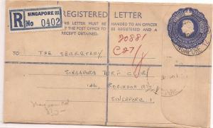 Singapore Registered Envelope internal from Shangoon Rd (bae)